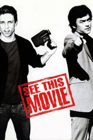 Watch See This Movie Online