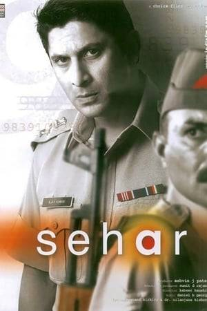 Watch Sehar Online