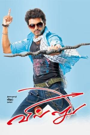 Watch Villu Online