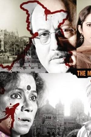 Watch Y.M.I. - Yeh Mera India Online
