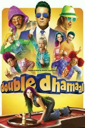 Watch Double Dhamaal Online