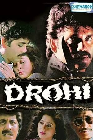 Watch Drohi Online