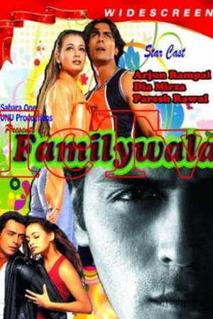 Watch Familywala Online