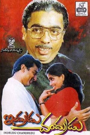 Watch Indrudu Chandrudu Online