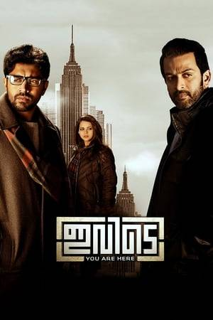 Watch Ivide Online