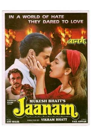 Watch Jaanam Online