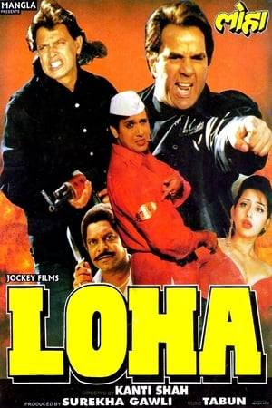 Watch Loha Online