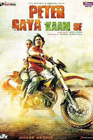 Watch Peter Gaya Kaam Se Online