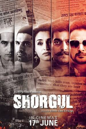 Watch Shorgul Online