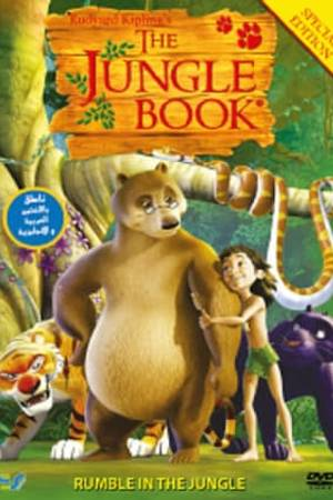 Watch The Jungle Book: Rumble in the jungle Online