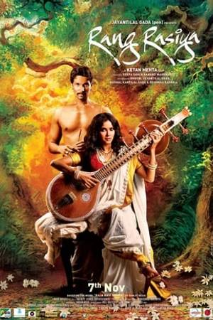 Watch Rang Rasiya Online