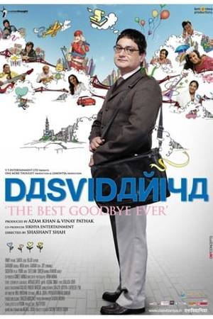 Watch Dasvidaniya Online