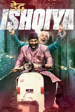 Watch Dedh Ishqiya Online