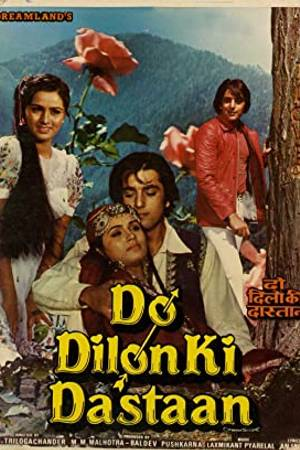 Watch Do Dilon Ki Dastaan Online