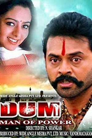 Watch Dum: Man Of Power Online
