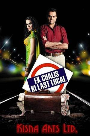 Watch Ek Chalis Ki Last Local Online