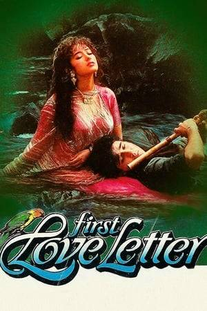 Watch First Love Letter Online