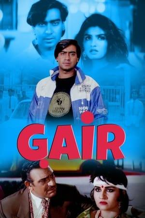 Watch Gair Online