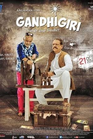 Watch Gandhigiri Online