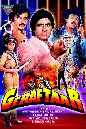 Watch Geraftaar Online