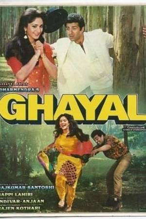 Watch Ghayal Online