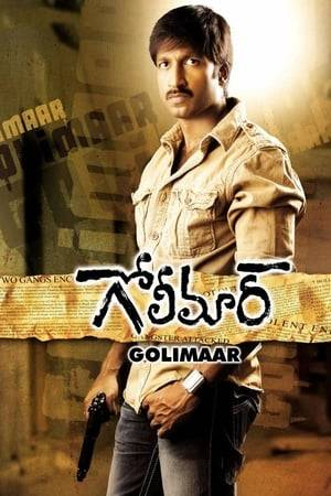 Watch Golimaar Online