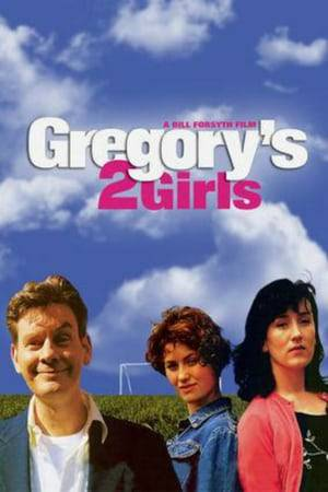 Watch Gregory's Two Girls Online