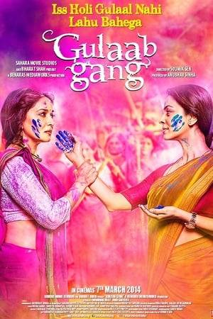 Watch Gulaab Gang Online