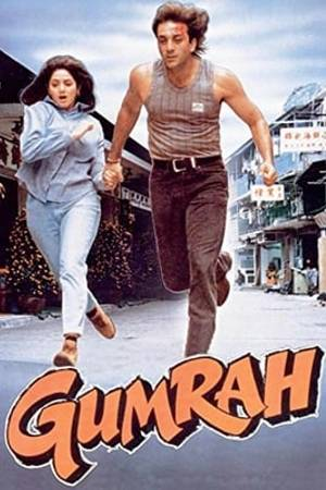Watch Gumrah Online
