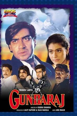 Watch Gundaraj Online
