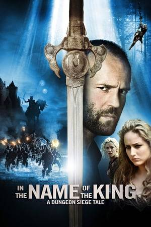 Watch In the Name of the King: A Dungeon Siege Tale Online