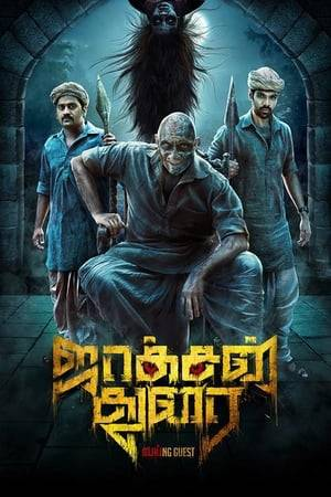 Watch Jackson Durai Online