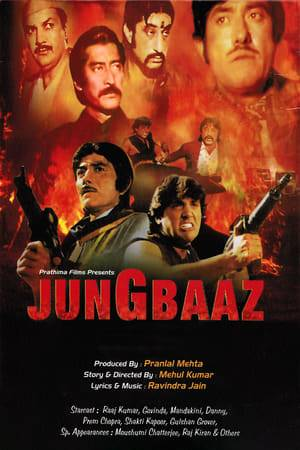 Watch Jung Baaz Online