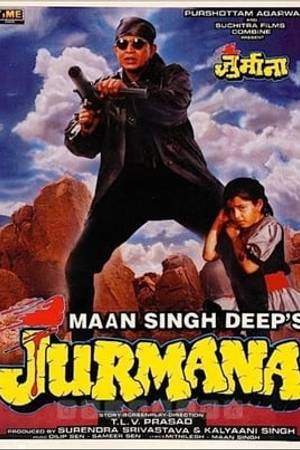 Watch Jurmana Online