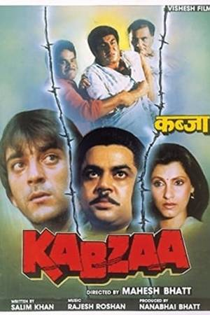 Watch Kabzaa Online