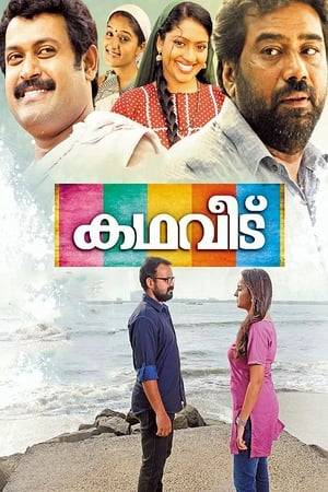 Watch Kadhaveedu Online