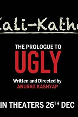 Watch Kali-Katha Online