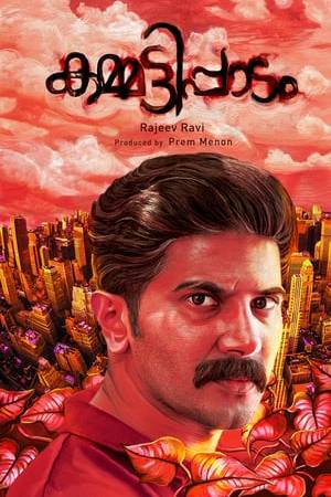 Watch Kammatipaadam Online