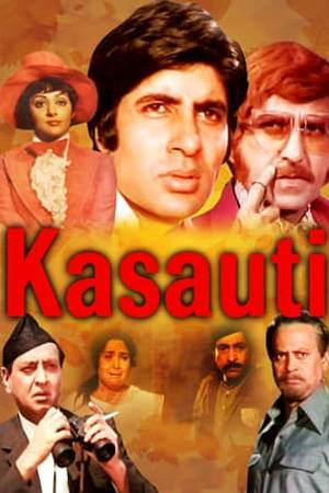Watch Kasauti Online