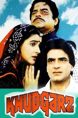 Watch Khudgarz Online