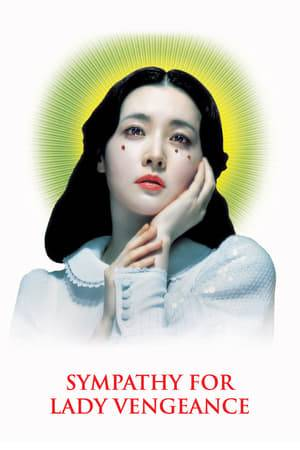 Watch Sympathy for Lady Vengeance Online