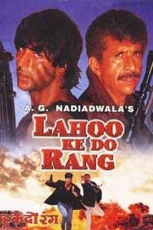 Watch Lahoo Ke Do Rang Online