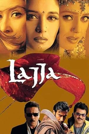 Watch Lajja Online