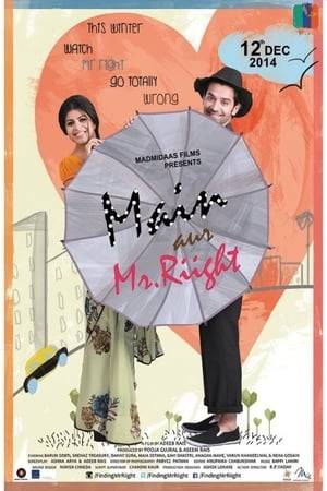 Watch I And Mr. Right Online