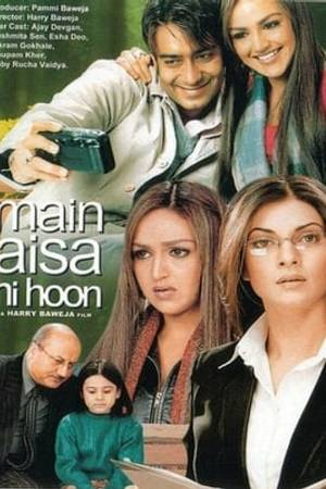 Watch Main Aisa Hi Hoon Online