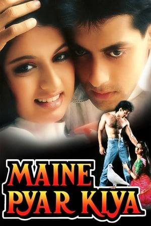 Watch Maine Pyar Kiya Online