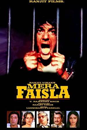 Watch Mera Faisla Online