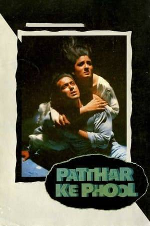 Watch Patthar Ke Phool Online