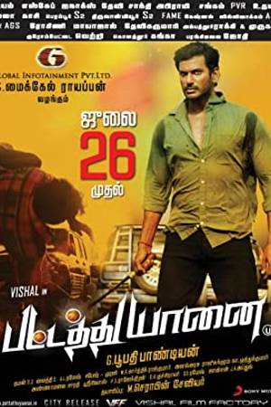 Watch Pattathu Yaanai Online