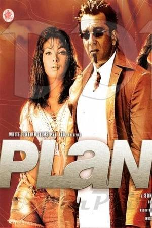 Watch Plan Online